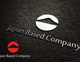 #24 for Company logo - japan based company -- 1 by tarekhfaiedh