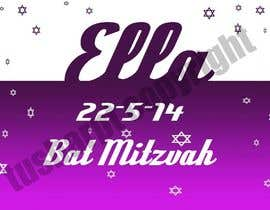 #24 para Design a Logo for my daughter's bat mitzvah por tusharpt