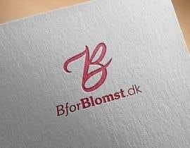 Nro 65 kilpailuun Design a logo for a floral decor & accessories webshop käyttäjältä notaly