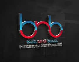 Nro 25 kilpailuun Design a Logo käyttäjältä javieranderson