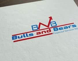 Nro 29 kilpailuun Design a Logo käyttäjältä TrezaCh2010