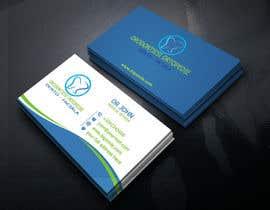 Nro 33 kilpailuun Logo & business card käyttäjältä patitbiswas