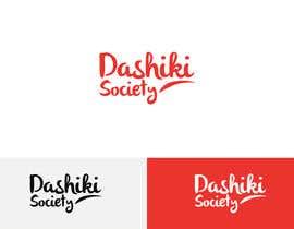 suyogapurwana tarafından Design Our Simple Brand Logo için no 26