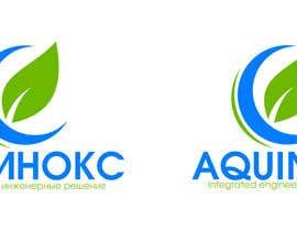 Nro 27 kilpailuun Разработка логотипа/Logo design käyttäjältä CAMPION1