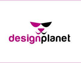 #57 для Logo Design for DesignPlanet от nom2