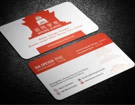 Nro 26 kilpailuun Design our new business cards käyttäjältä smartghart
