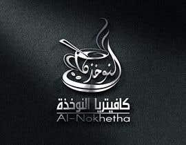 #37 untuk Design a Logo oleh xtrem777