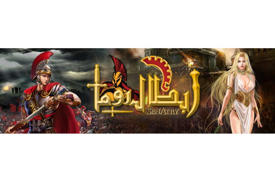 Proposition n°                                        50                                      du concours                                         Logo Design for Online RTS Game Logo ( Logo will be Arabic )