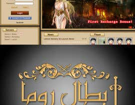#13 untuk Logo Design for Online RTS Game Logo ( Logo will be Arabic ) oleh ma7mdmech