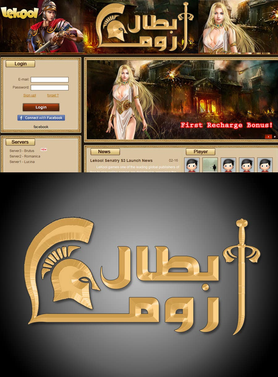 Proposition n°                                        27                                      du concours                                         Logo Design for Online RTS Game Logo ( Logo will be Arabic )