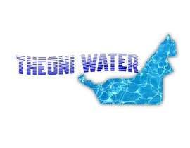 harshanadineth tarafından I need graphic design for a water company in uae için no 1
