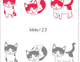 nº 31 pour Illustrate Something for cute cat illust par kikiko123