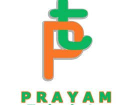 nº 45 pour Design a Logo for Prayam Technologies par amlapnyleve