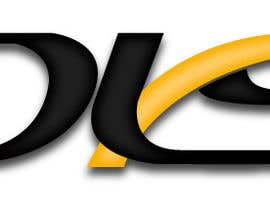 #3 for Design a DLS Logo by gsquareindia