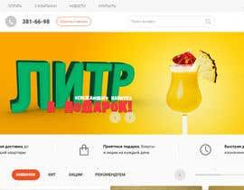 ret54566 tarafından Разработка логотипа службы доставки еды için no 45