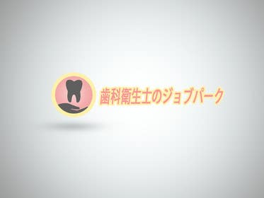 #7 for logo design for recruiting service for dental hygienist by markovskifilip