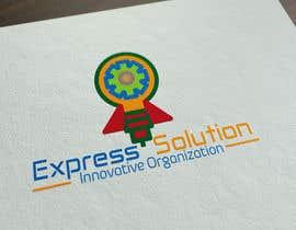 """TrezaCh2010 tarafından Design a Logo for New Innovation Team named """"ExpresSo"""" için no 9"""