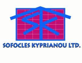NAINKAK tarafından Design a Logo SK 1 için no 41