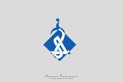 Image of                             Arabic logo design contest