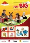 Graphic Design Inscrição do Concurso Nº17 para Advertisement Design for Artiwood Educational Toys (A4)