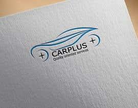 patitbiswas tarafından Design a Logo için no 11