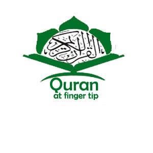 Konkurrenceindlæg #57 for Design a Logo for Quran at Fingertip