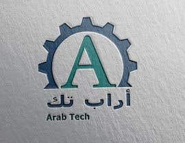 mazeneldeeb tarafından Design a Logo için no 43
