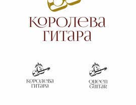 shamaSP tarafından Разработка логотипа için no 11