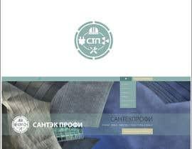 ashokpatel3988 tarafından Design a Logo için no 24