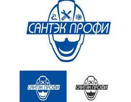 tomicdis77 tarafından Design a Logo için no 42