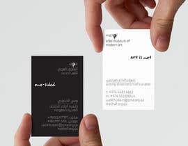 #36 for Design Some Business Cards af Habib919000