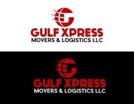 bymaskara tarafından Design a Logo for Transport & Movers Company için no 594