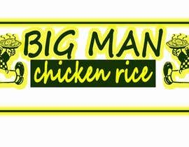 nº 20 pour Design a Logo for BIG MAN CHICKEN RICE par mgpcreationz