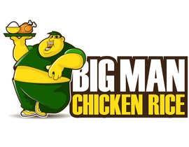 Nro 18 kilpailuun Design a Logo for BIG MAN CHICKEN RICE käyttäjältä MyPrints