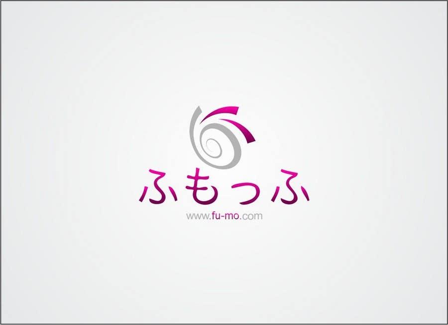 Bài tham dự cuộc thi #                                        172                                      cho                                         Logo Design for Online Service Provider
