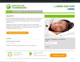 Nro 3 kilpailuun Design a Website Mockup for а Headache Center - Improve Current Design käyttäjältä Ashleyperez