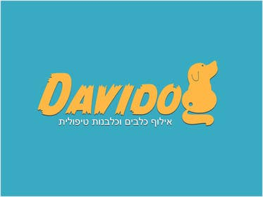 adrianusdenny tarafından Design a Logo 1 için no 62