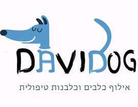 Andmg tarafından Design a Logo 1 için no 48