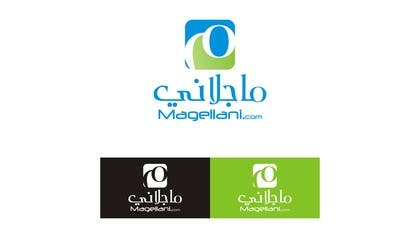 #65 para Design a Logo for Magellani (Arab required) por Press1982