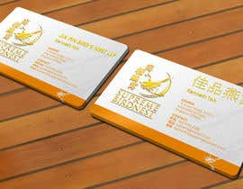 #41 para Design some Business Cards for Bird's Nest por nuhanenterprisei