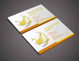 #103 for Design some Business Cards for Bird's Nest by nuhanenterprisei