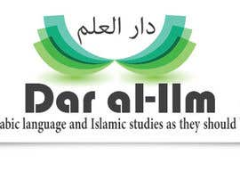 #9 untuk Design a Logo and Banner for an Online Arabic Language centre oleh hsheik