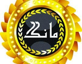 #2 para MAANG Logo Design Contest #1 por bahadurlal