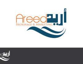 saheedbithrul tarafından Design a Logo with English and Arabic için no 30