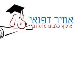 enghanynagy tarafından Design a Logo for a professional dog trainer için no 35
