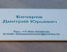 #48 untuk design my personal cards for OrdenayPaga oleh online3