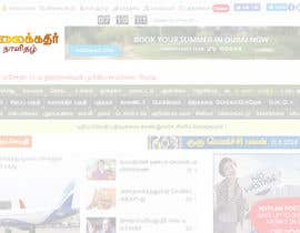 #16 for Design a Logo and face book banner/ this is a tamil newspaper by gpnatraj