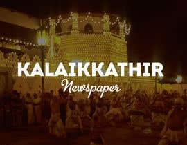 "HXDes7 tarafından highway banner for a tamil newspaper ""kalaikkathir"" için no 11"