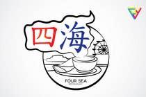 Graphic Design Contest Entry #26 for Logo Design for Four Sea Restaurant