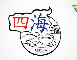 #26 cho Logo Design for Four Sea Restaurant bởi Ferrignoadv
